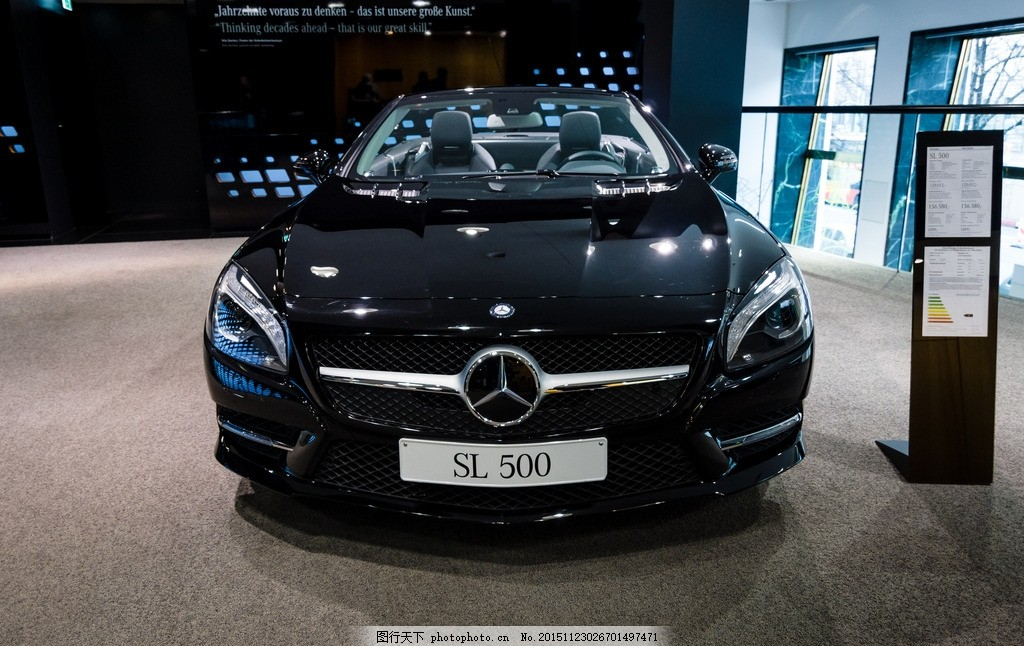 炫酷奔驰 唯美 汽车 豪车 奢华 动感 跑车 时尚 现代 轿车
