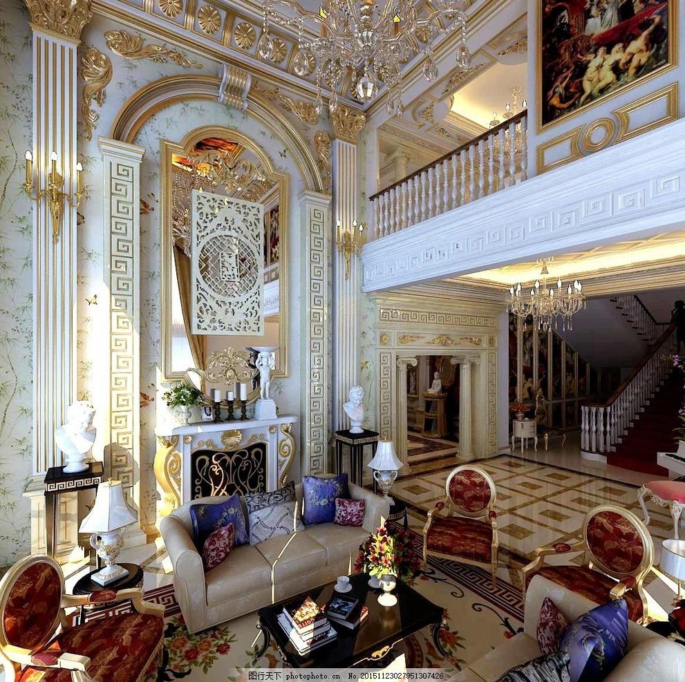 豪华效果图 别墅 复式楼 楼梯      客厅效果图 欧式客厅 客厅设计