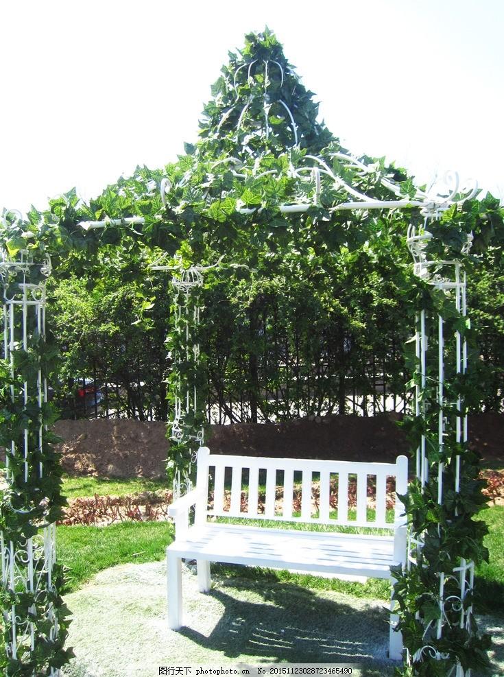 欧式花架 白色木椅 欧式木椅 白色铁艺廊架 婚纱照场景 城市花园婚纱