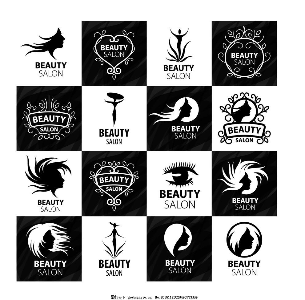 美女剪影 化妆品 美女logo 美发沙龙logo 女人logo 女人图标 时尚美女图片