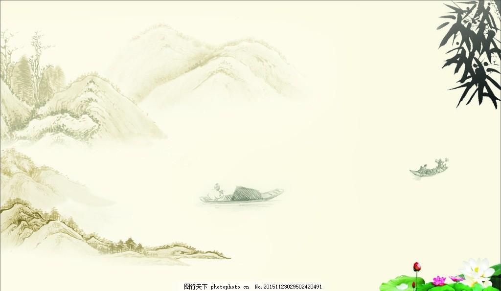 水墨 水墨背景 山水画 古风背景 中国风 设计 广告设计 广告设计 cdr