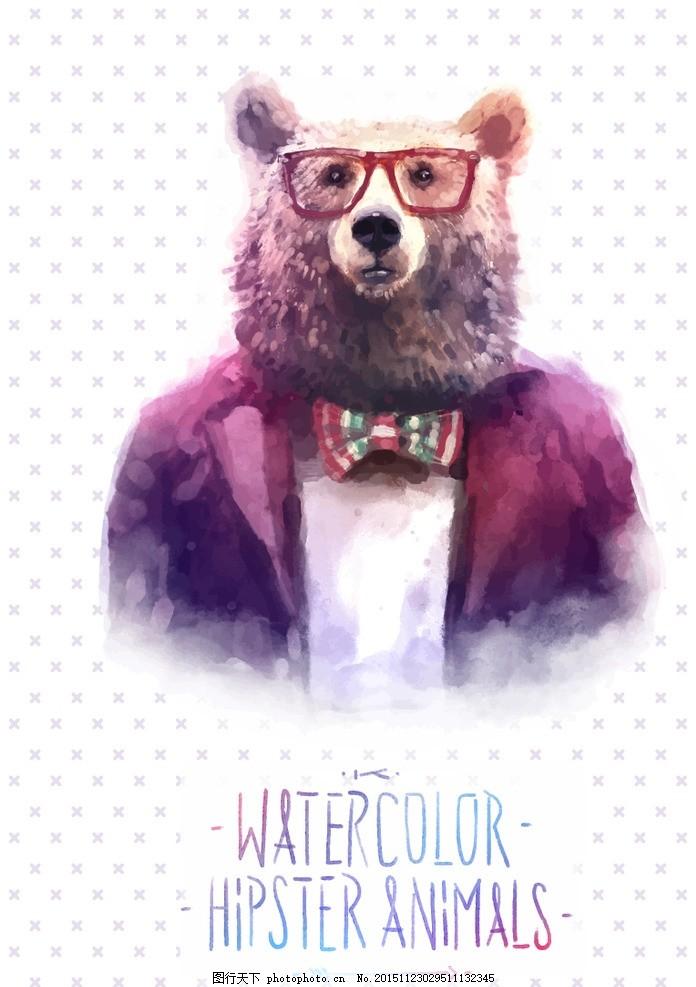 水彩绘熊头人身矢量素材下载 领结 西装 动物 矢量图