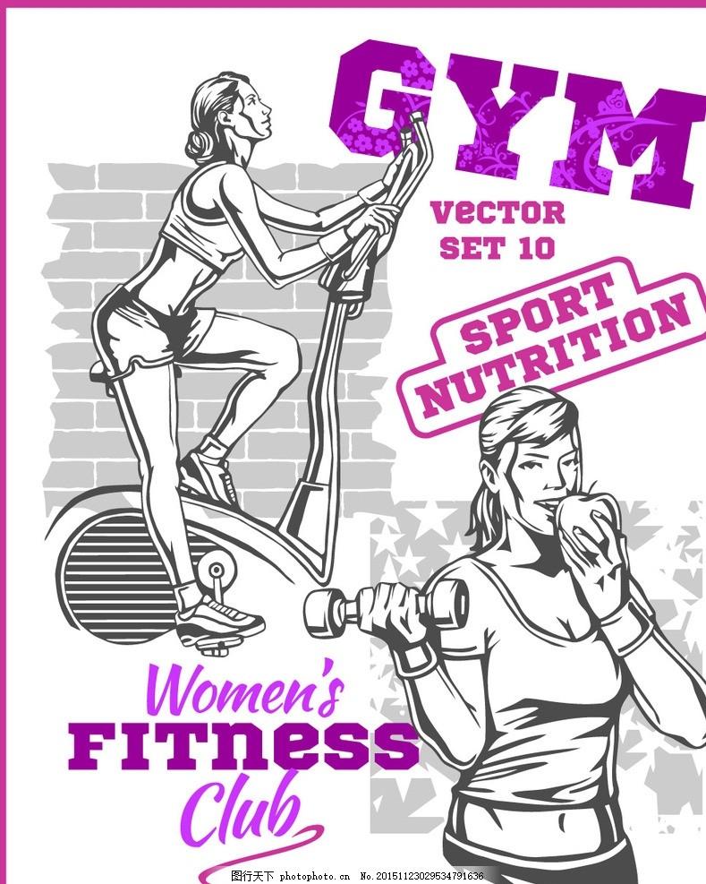 手绘健身美女 素描 人物 女人 女性 体育 运动 健美 哑铃 补水
