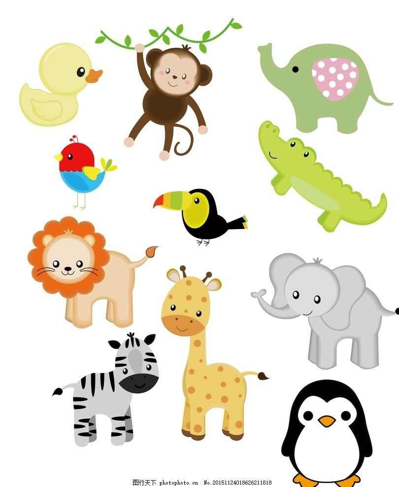 可爱的小动物 小动物 卡通 矢量图 小鸭 猴子 小象 鳄鱼 乌鸦 小鸟