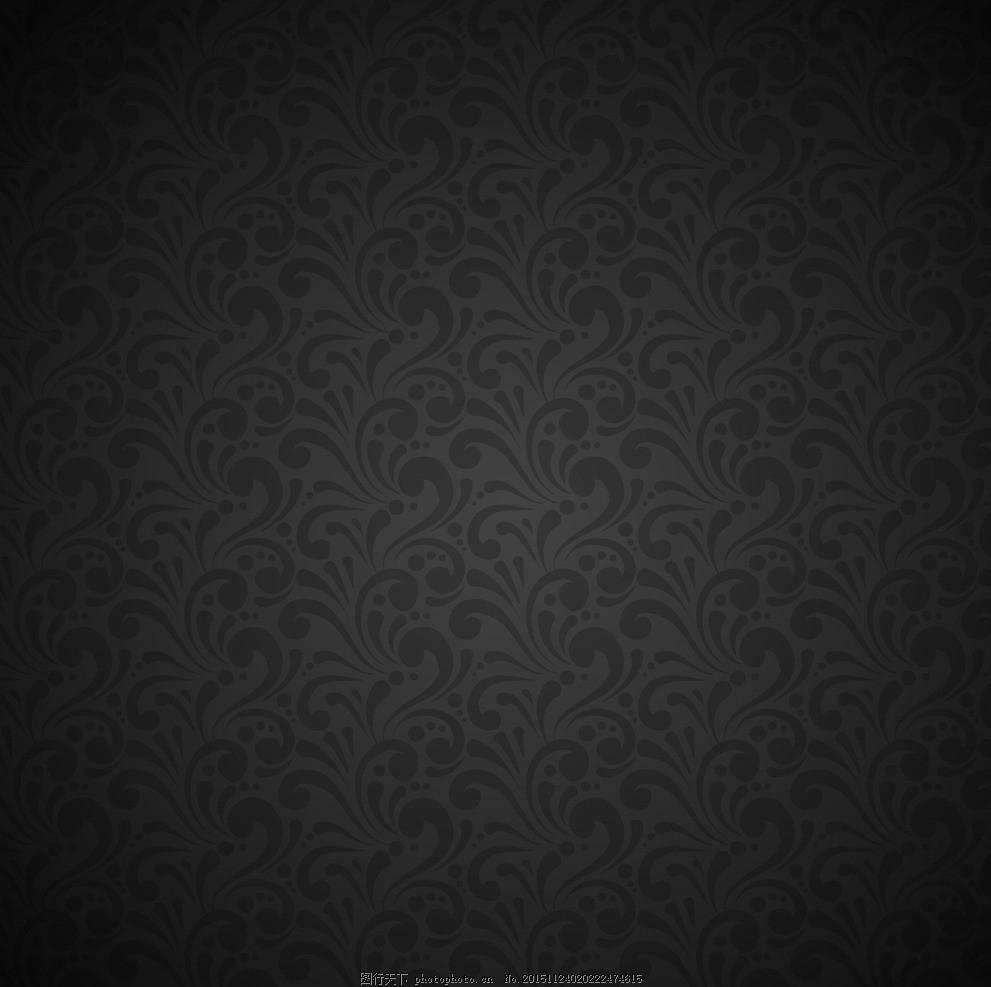 黑色欧式花纹背景 黑色欧式背景 黑色华丽背景 黑色 欧式花纹背景 精美欧式花纹 墙纸 欧式复古怀旧 底纹背景 欧式花纹 欧式怀旧复古 花纹边框元素 欧式怀旧花纹 欧式复古花纹 欧式边框 欧式花纹底纹 欧式 花纹 欧式背景 无缝 欧式底纹 欧式古典 欧式古典花纹 背景底纹 无缝花纹 古典花纹 时尚花纹 梦幻花纹 设计 底纹边框 背景底纹 EPS