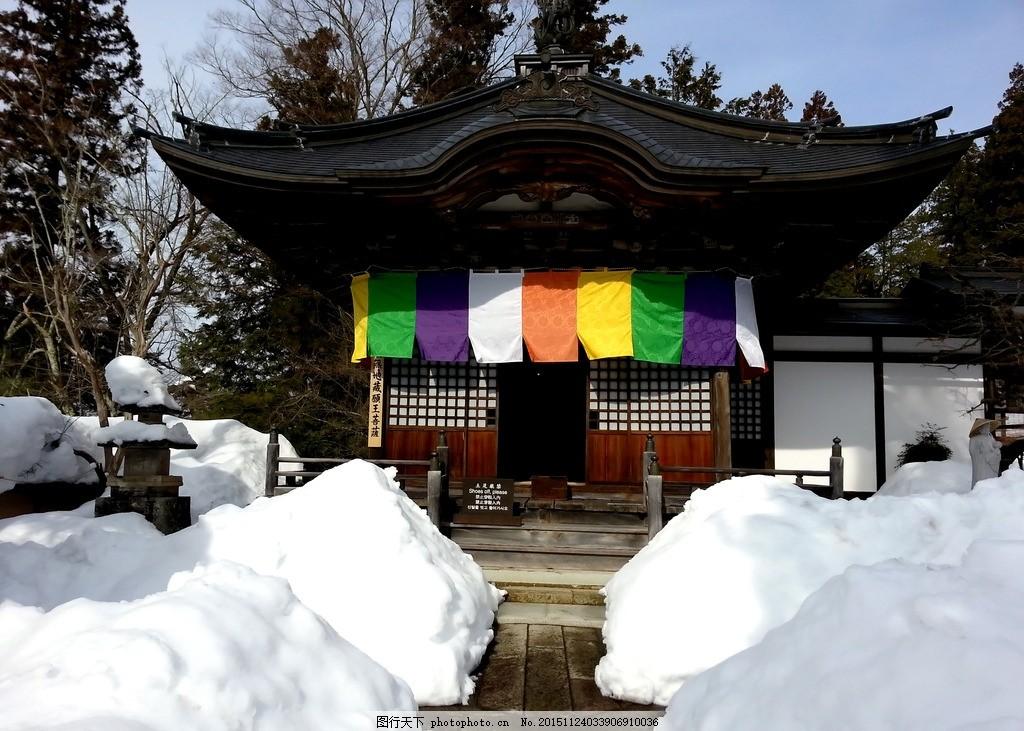日本古建 古建 建筑 日本古建筑 文化 日本文化 木屋 木结构 历史 老