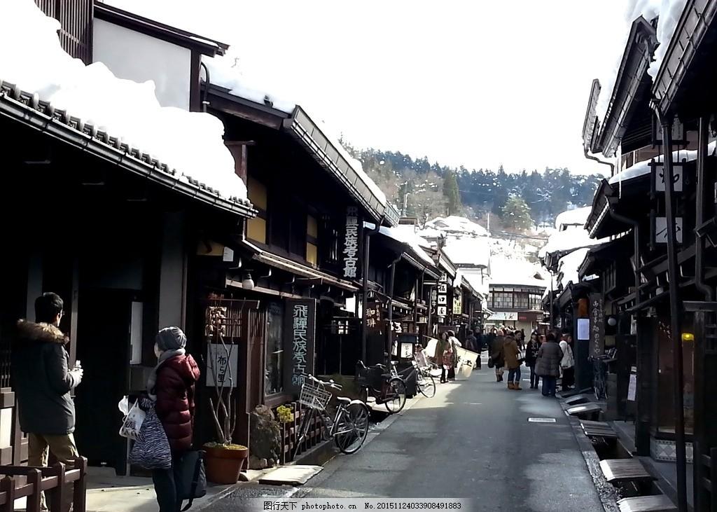 日本 日本古建 古建 建筑 日本古建筑 文化 日本文化 木屋 木结构