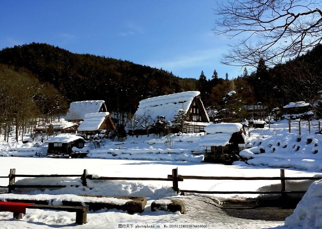 冬日小镇风景 冰天雪地 房屋 屋顶 雪景 小店 商铺 民居 路灯