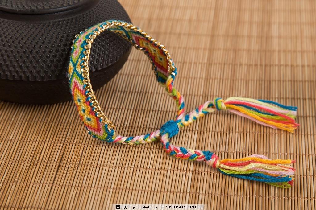 编织手链 手工 手编 腕带 绳编 工艺品 手工艺 中国风 名族风