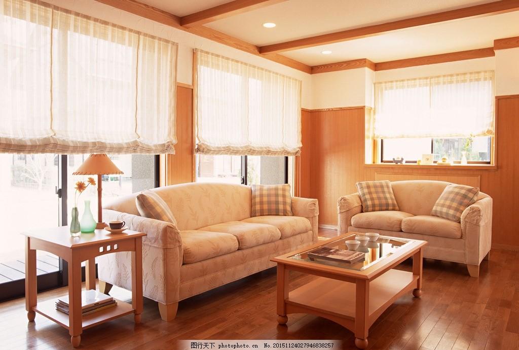 高清家居素材 客厅 沙发 欧式风格 简约风格 茶几 台灯 高清客厅