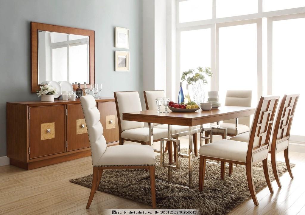 餐厅高清背景素材 高清家居素材 客厅 沙发 欧式风格 简约风格