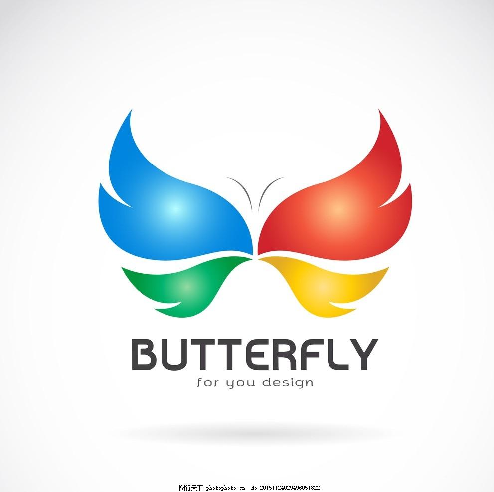 蝴蝶 標志 創意logo      圖形logo 簡約logo 大氣logo 創意logo 設計