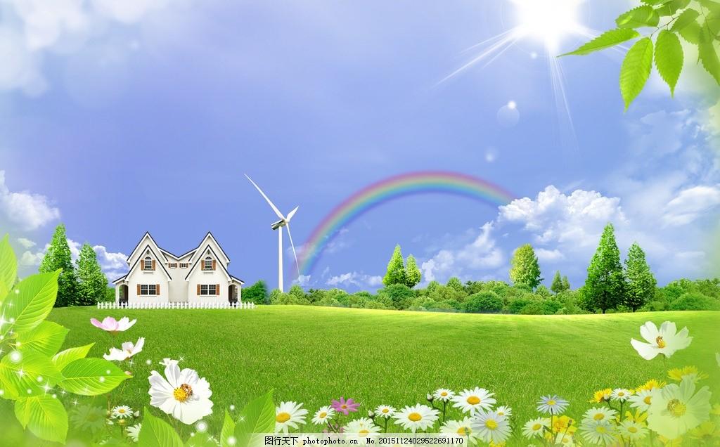 蓝天白云彩虹 蓝天白云草地 草原 背景 草原背景 绿草地 高清
