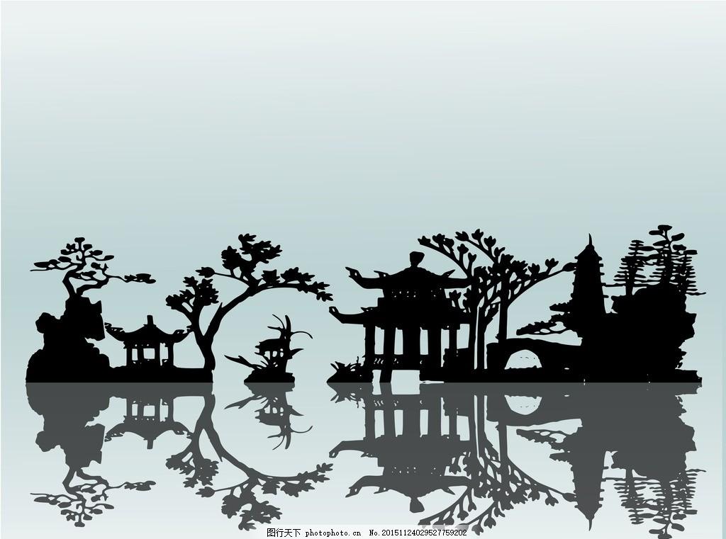 中国建筑 建筑 摄影 湖面 中国庭院剪影 中式庭院 平面素材 设计 广告