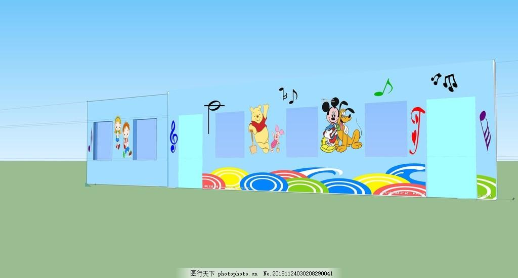 幼儿园墙体彩绘壁画设计