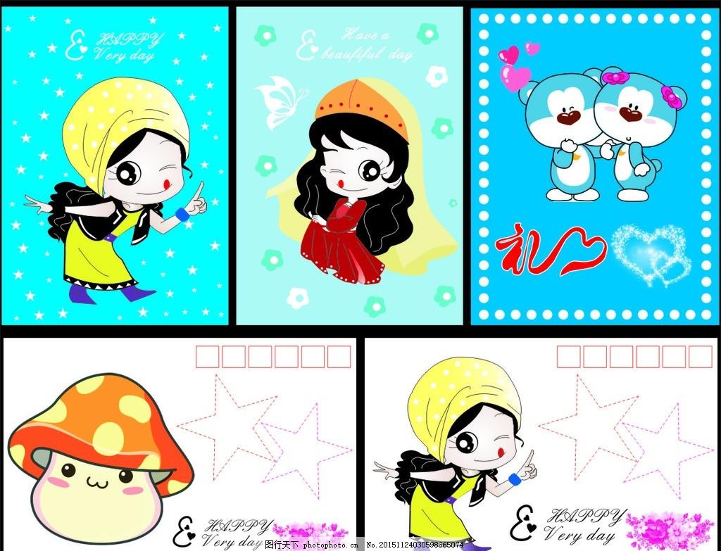 明信片 卡片 卡通 俏皮 可爱 小女孩 小动物 蘑菇 信封 礼