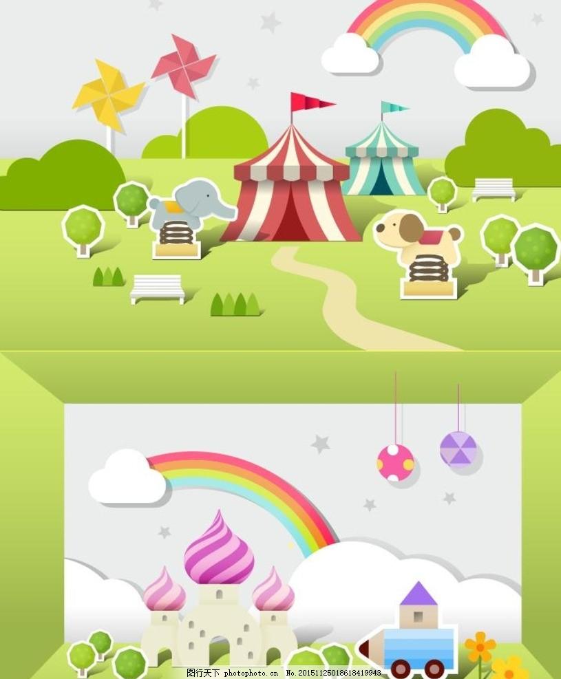 卡通可爱形象彩虹花朵树草地 云朵 动物 小车 风车 动漫动画