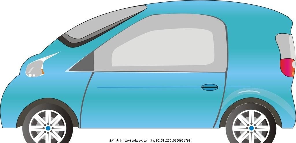 卡通汽车 小轿车 卡通小轿车 卡通车 动漫动画