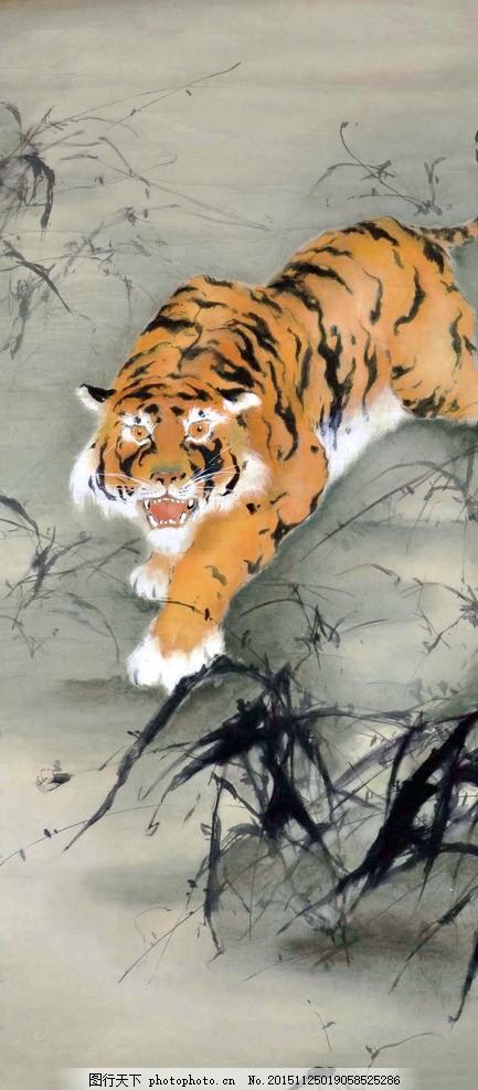 赵少昂 虎 动物 写意 水墨画 国画 中国画 传统画 名家 绘画
