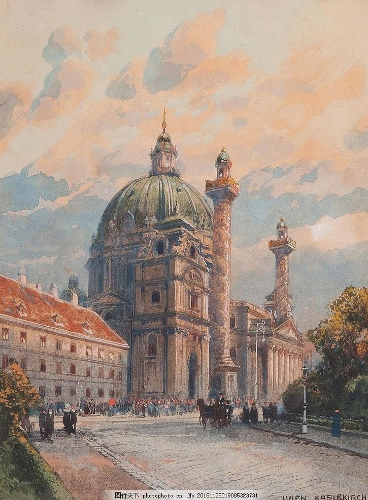 弗雷德里希弗兰克作品 德国画家 大教堂 马车 行人 水彩画