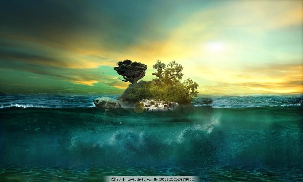 龟山 魔幻 自然山水 游戏 壁纸