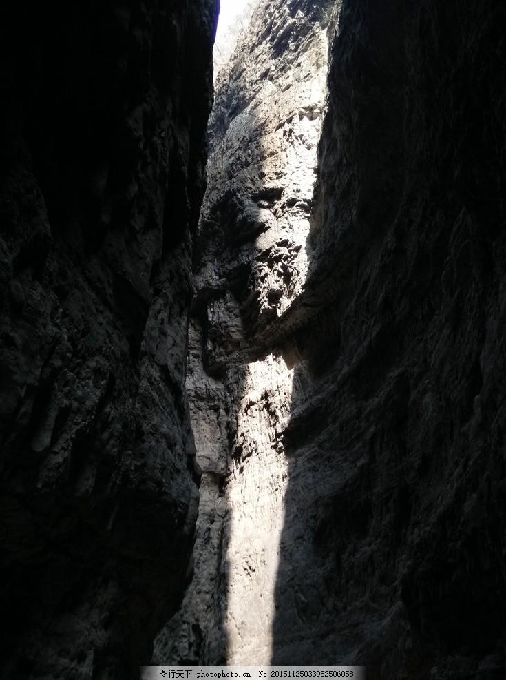 悬崖 百里峡 野三坡 景区 山石 一线天 石头山 峭壁 旅游 山 怪石