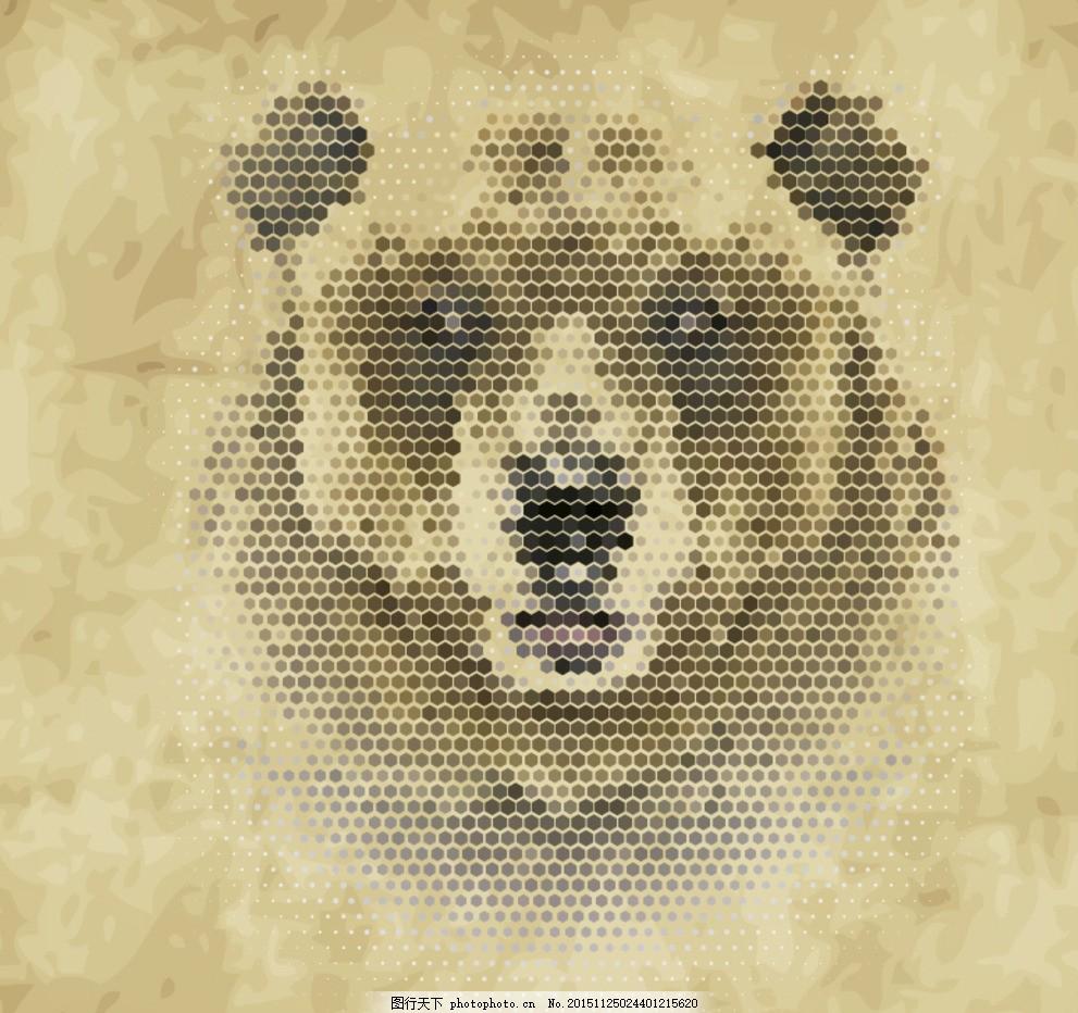 棕熊像素 头像 头像矢量 素材下载 六边形 动物 蜂窝形 矢量图