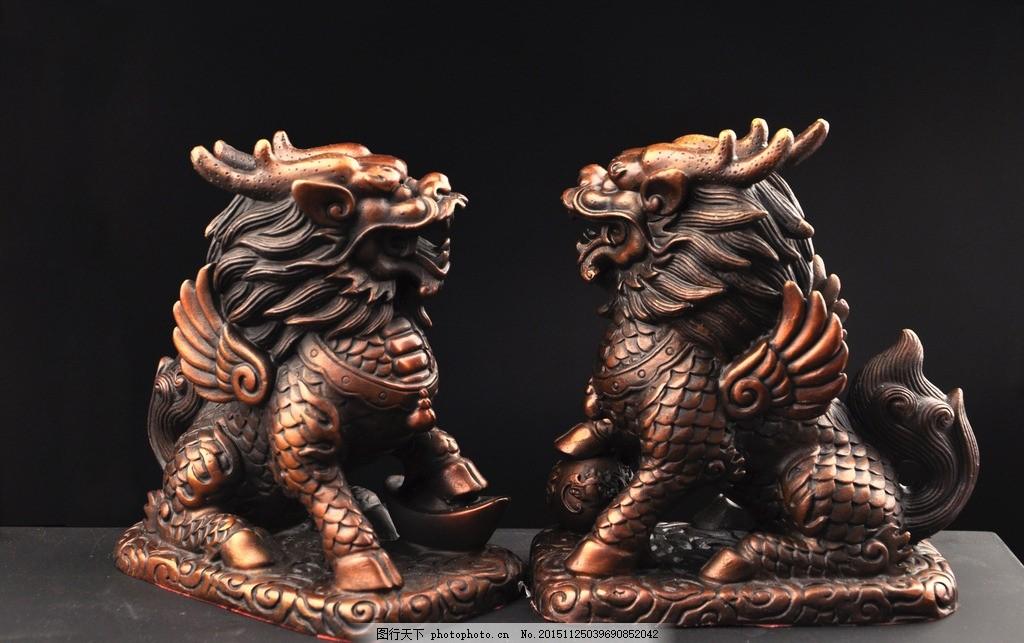 京峰阁麒麟摆件 青铜器 瑞狮 古代神兽 神话 动物 中国风 传统文化
