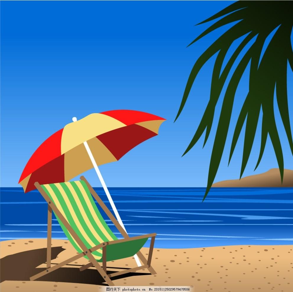 海滨风光 海边椰树 海边风景 沙滩 白云 轮船 海中小岛 海边素材