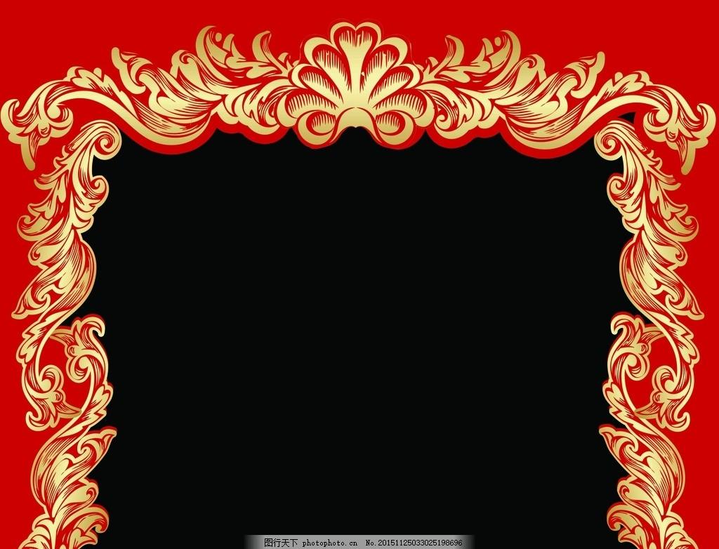 婚庆门 红色门中式 金色镂空门 欧式红色门 婚庆精品门 高清红色门图片