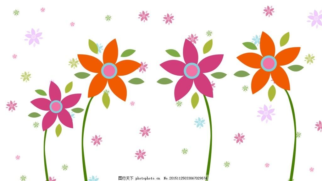 简笔花卉 花朵简笔画 太阳花 手绘小花 小碎花背景 设计 psd分层素材