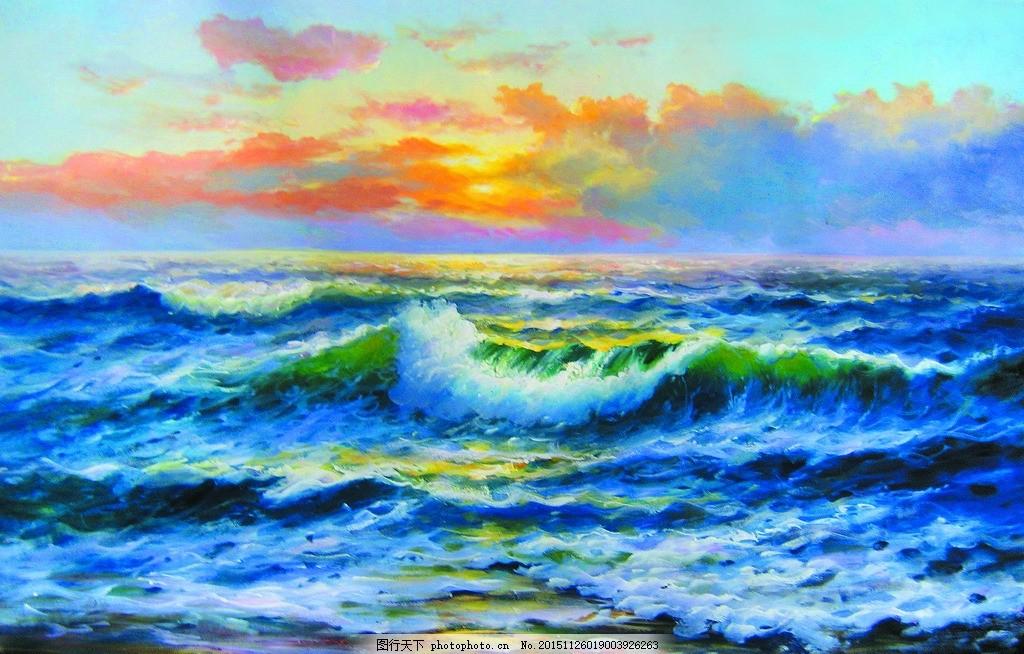 美術 油畫 風景畫 海景 海浪 紅霞 油畫作品88 設計 文化藝術 繪畫