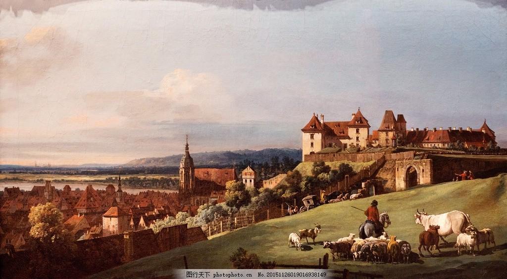 世界名画 风景 美术 油画 风景画 古城 古堡 树林 树木 人物