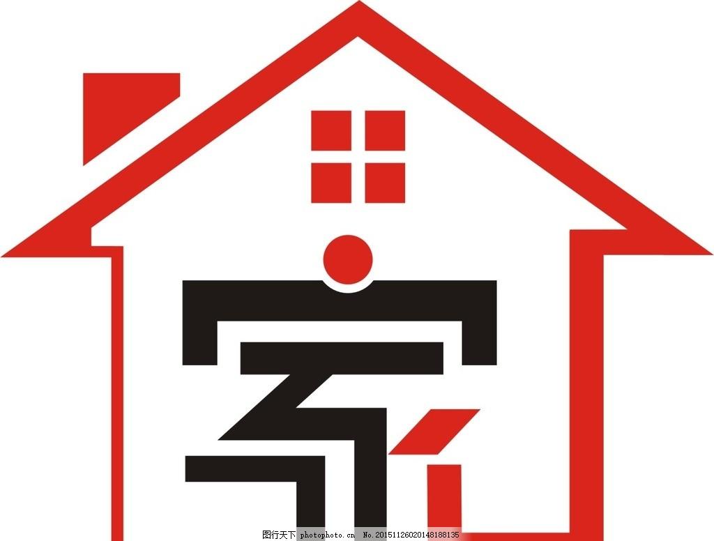 logo 标识 标志 设计 矢量 矢量图 素材 图标 1024_776