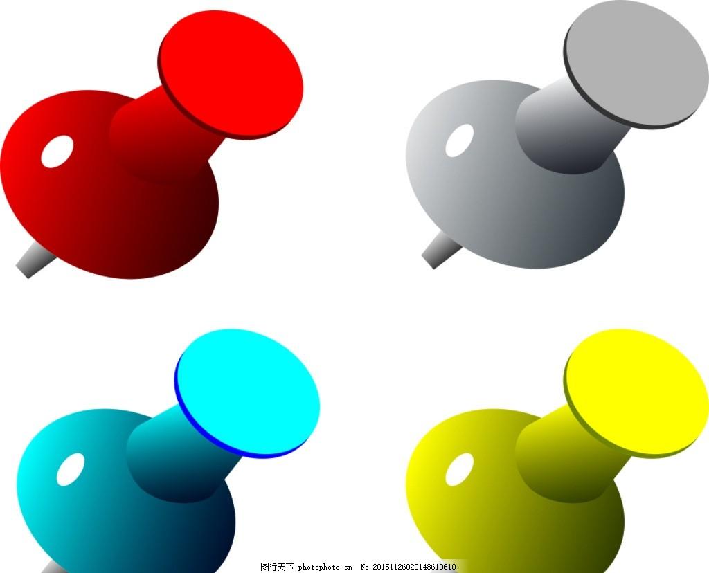 图钉 书钉 钉子 别针      素材 设计 标志图标 其他图标 cdr