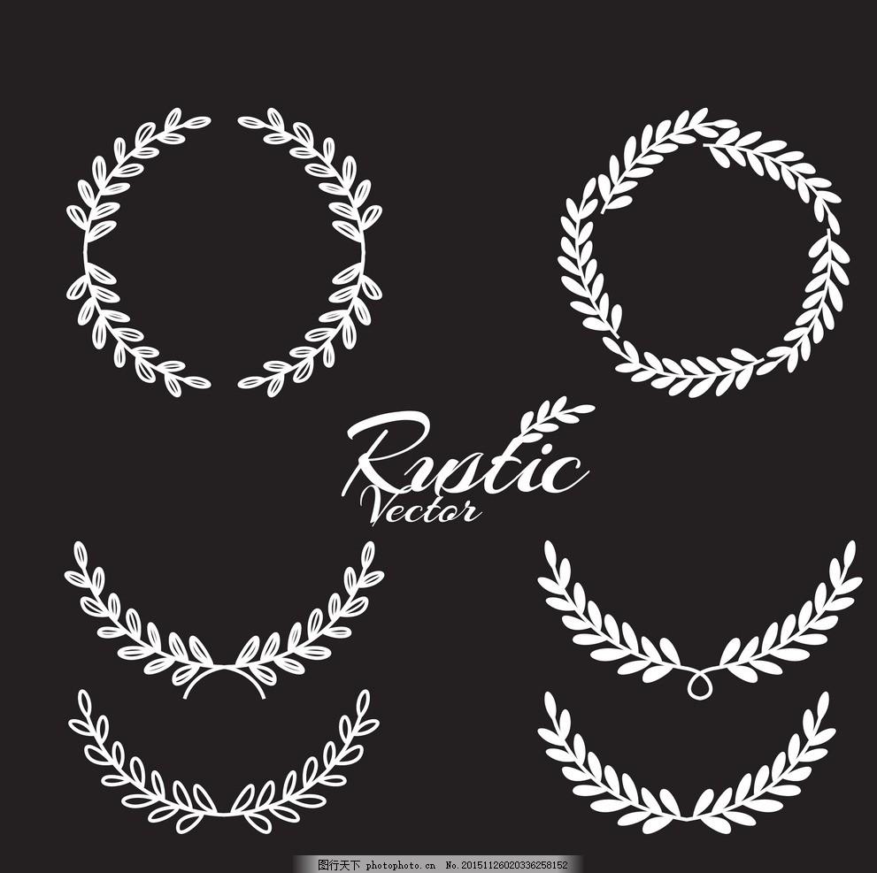 麦穗 新西兰 欧式花纹 logo花纹 麦穗元素 设计 底纹边框 花边花纹 ai