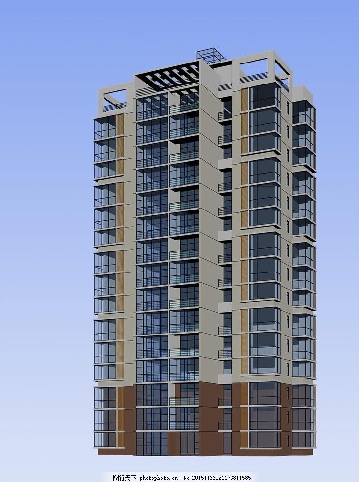高层模型 住宅模型 高层住宅模型 高层住宅 高层效果图 设计 3d设计
