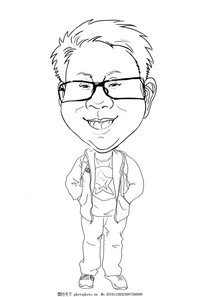 q版男性卡通立像线描图 卡通人物 上色练习 设计素材 卡通原创作品
