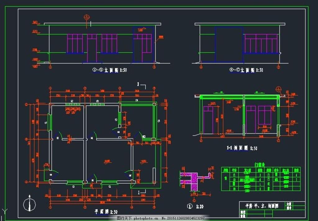 简易平屋顶居住房屋设计图 民房效果图        别墅 建筑图纸 仿古