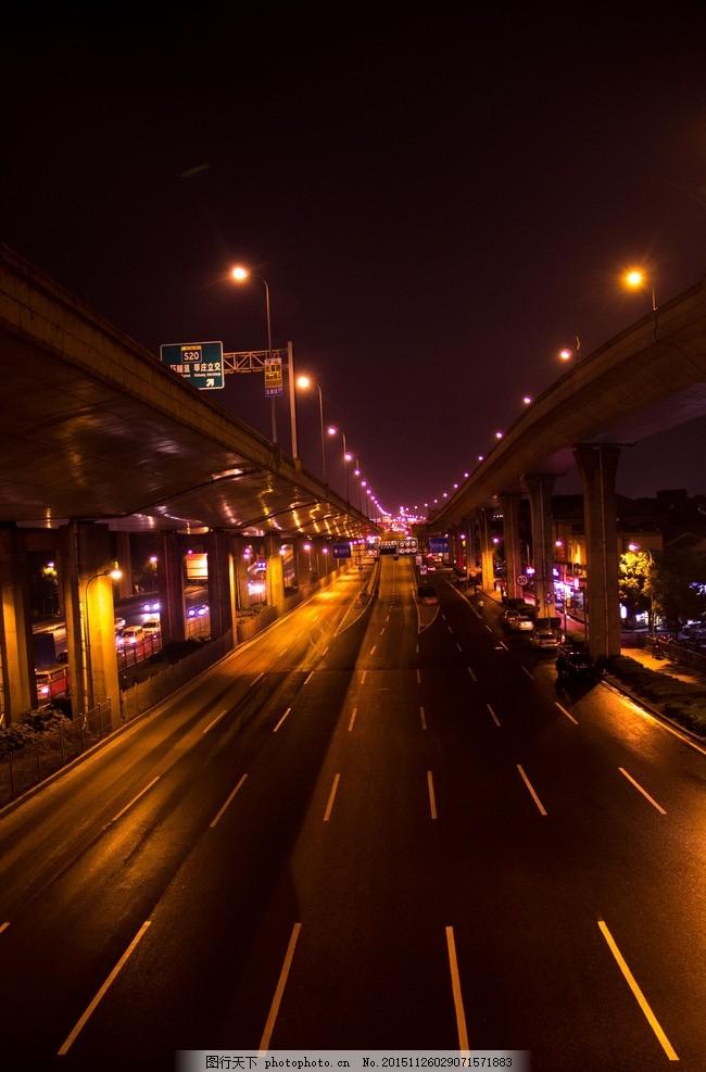 夜景 马路 天桥 灯光 车 摄影 建筑园林 其他 72dpi jpg