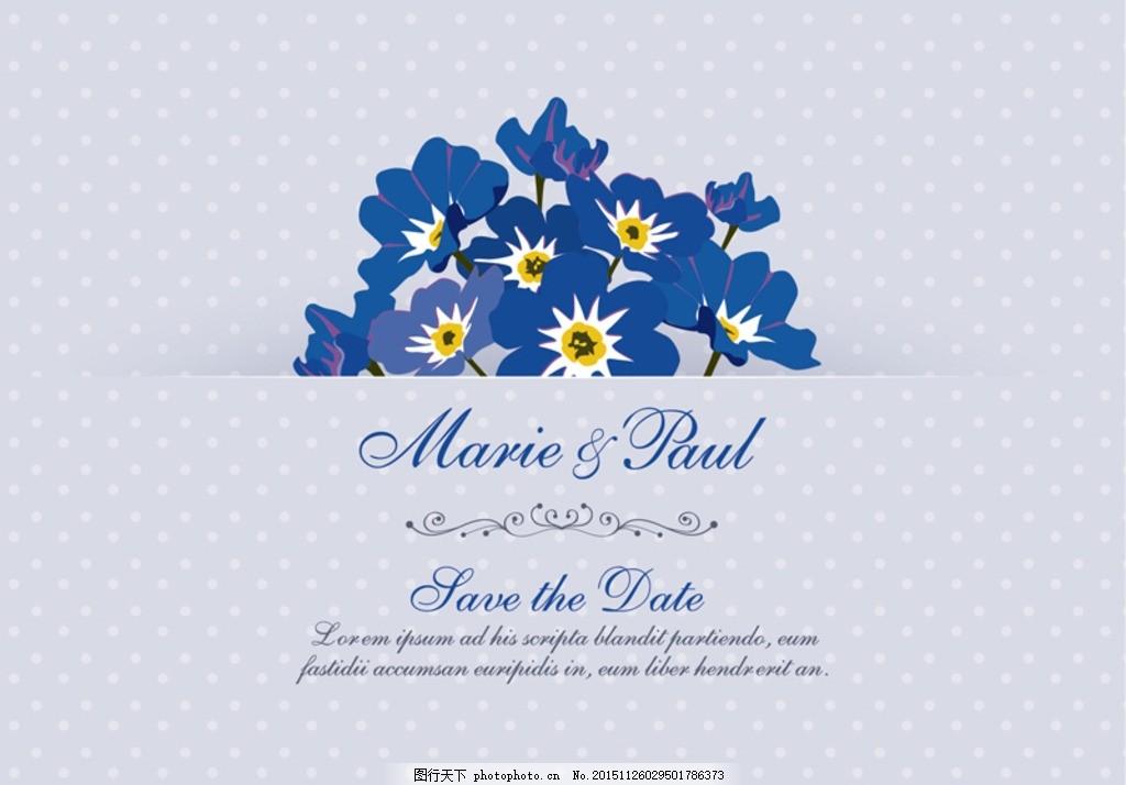 婚礼邀请卡 蓝色花卉 手绘花卉 水玉点 花纹 勿忘我 花卉 婚礼 邀请卡