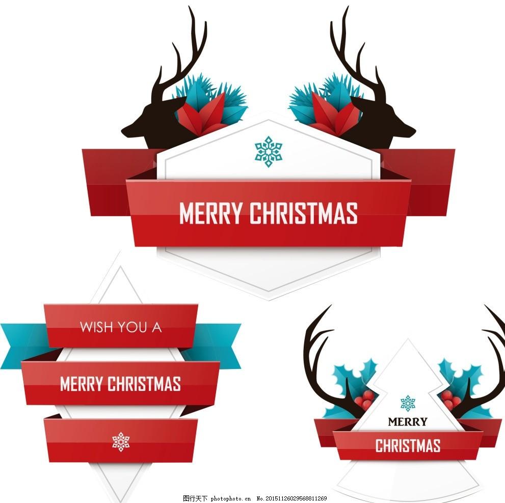 圣诞节鹿logo 圣诞节梅花鹿 圣诞节 梅花鹿 banner 圣诞节logo 驯鹿