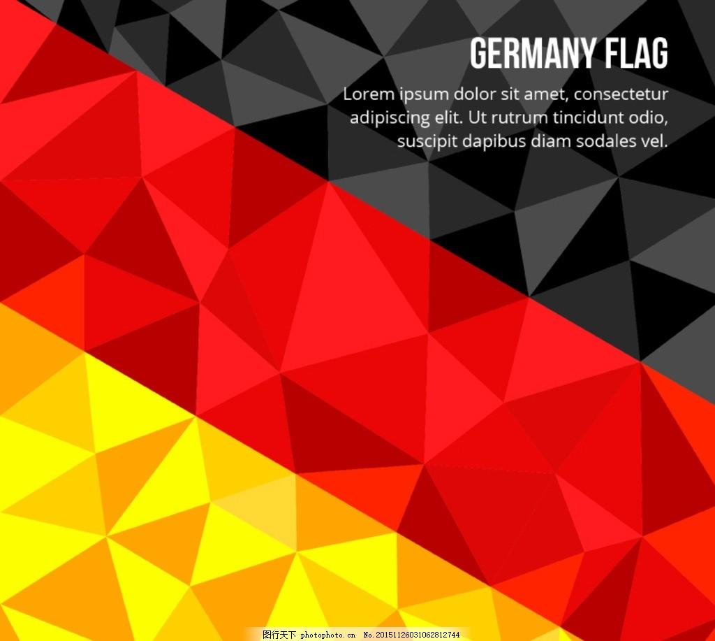 几何形德国国旗背景 条纹 斜纹 黑红黄条纹 矢量图 广告素材
