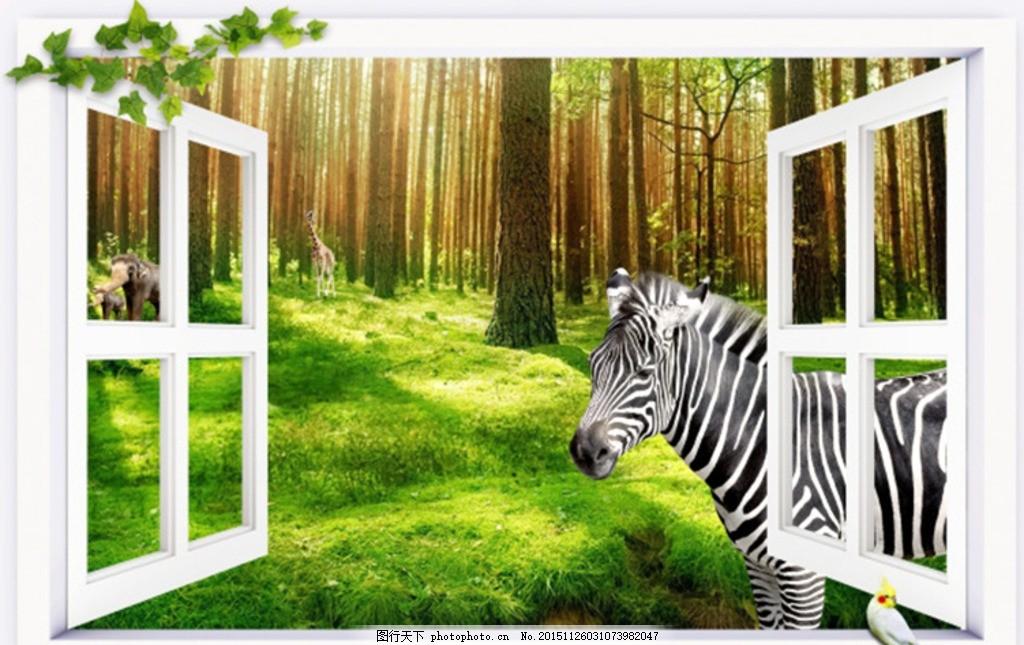 假窗户自然风景背景墙