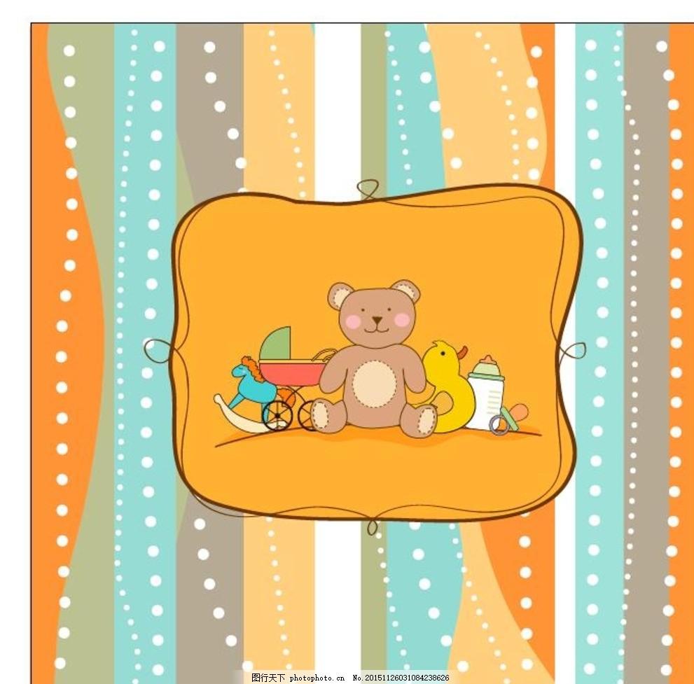 卡通手绘背景 矢量 背景 婴儿标签 手 牌卡 通气球 牛奶 可爱 设计