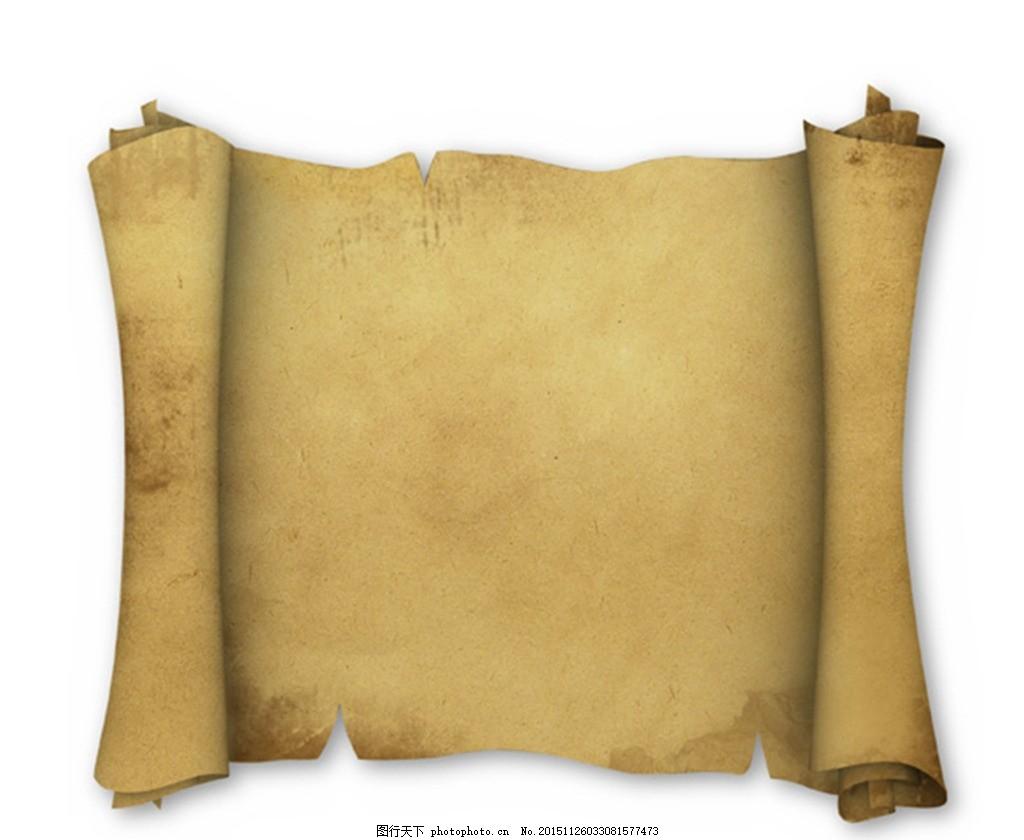 复古纸张 卷纸 牛皮纸 传统 文化 设计 psd分层素材 psd分层素材 300