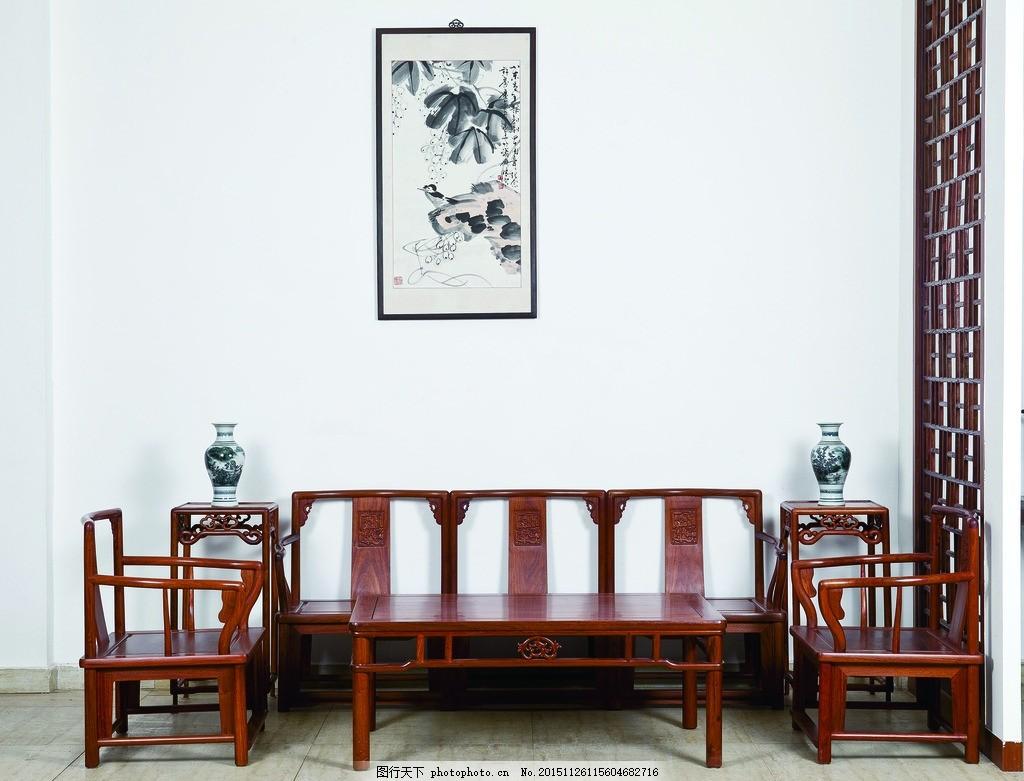红木家具 红木沙发 客厅摆设 摄影 生活百科 生活素材