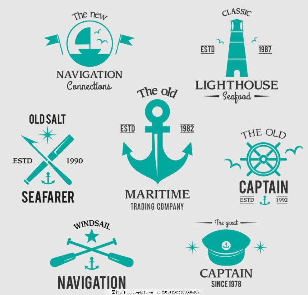 设计图库 高清素材 自然风景  绿色航海元素标签矢量图 帆船 大海