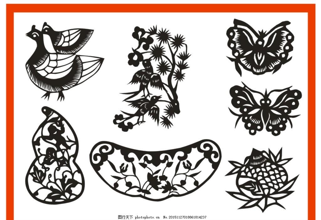 元宝葫芦等异形剪纸窗花纹样7幅