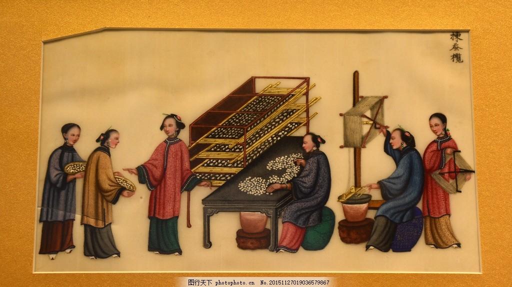 古代人物 人物画 壁画 绘画 油画 风景画 陶瓷画 中国风 检蚕 设计